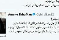 زرآبادی نماینده مجلس: فیلترینگ دائم تلگرام در سال آینده تصویب شده است