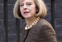 ترزا می: تهدید علیه جان کسانی که در انگلیس زندگی میکنند را تحمل نمیکنیم