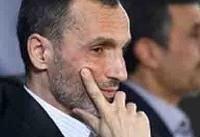 متن حکم ۷۷ صفحهای بقایی منتشر شد / حسابی که با امضای احمدینژاد و بقایی افتتاح شده بود