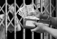 دستگیری دهها قاچاقچی انسان در آلبانی