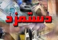 فاصله معنادار خط فقر با حداقل دستمزد کارگران | قدرت خرید را به کارگران ...