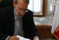 لاریجانی قانون بودجه ۱۳۹۷ کل کشور را ابلاغ کرد