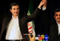 Iran arrests top Ahmadinejad ally