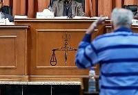 آخرین دفاع متهم حادثه گلستان هفتم: از زندگی خستهام، اعدامم کنید