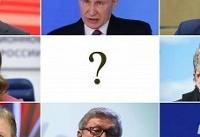 انتخابات روسیه؛ پوتین برای شش سال دیگر رئیس جمهور شد