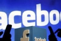 فیس بوک اپلیکیشن خرید بسته اینترنتی ارائه کرد