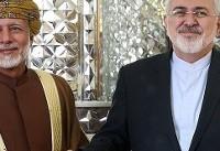 تماس تلفنی وزیر خارجه عمان با ظریف و آرزوی بهبودی برای وی