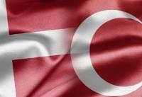 سفارت ترکیه در دانمارک با کوکتل مولوتف مورد حمله قرار گرفت