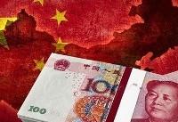 بررسی ابعاد بحران بدهی چین