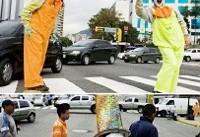 استفاده از دلقکها برای رعایت قوانین ترافیکی