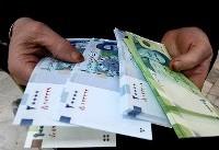 شور و شوق مردم برای دریافت پول نو/تشکیل صفها طولانی در برخی بانکها+تصاویر