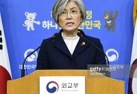 کرهشمالی بمبهای اتمی خود را نابود میکند