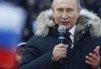 پوتین برای ۶ سال دیگر رئیس جمهور روسیه شد