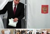 پوتین رای خود را به صندوق انداخت (+عکس)