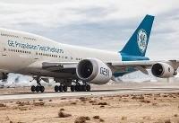 پرواز موفقیت آمیز هواپیمایی با بزرگترین موتور جت دنیا