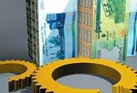 ۱.۹ میلیارد دلار سرمایه گذاری خارجی در دولت دوازدهم جذب شد