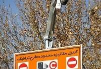 طرح ترافیک فردا اجرا نمی شود