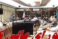 تغییر مکان تعیین دستمزد ۹۷/وزارت اقتصاد میزبان شد