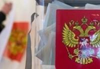 انتخابات ریاست جمهوری روسیه در آسیای مرکزی + تصاویر