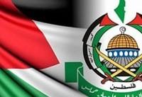 درخواست حماس برای برگزاری انتخابات سراسری در فلسطین