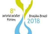 نشست دو جانبه وزرای نیرو و منابع آب ایران و عراق در حاشیه هشمین اجلاس جهانی آب