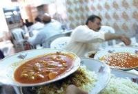 سامانه رتبهبندی بهداشتی رستورانها دراختیار مسافران نوروزی