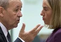 چرا وزیر خارجه فرانسه نشست بروکسل را ترک کرد؟/ مخالفت موگرینی با لودریان برای تحریم ایران