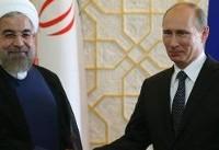 اعلام آمادگی پوتین برای گفتگوی 'سازنده' با سایر کشورها