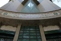 برنامه دانشگاه علوم پزشکی تهران برای ایجاد شعبه در یکی از کشورهای منطقه