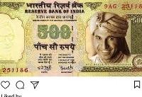 اینستاگرام فرخ نژاد: تبریک نوروز ب زبان هندی ( عکس)