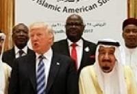تشکیل کمیته سه جانبه عربی-آمریکایی ضد ایران