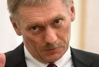مسکو خطاب به لندن: یا مدرک نشان دهید یا عذرخواهی کنید