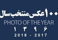 ویدئو / مرور ۱۰۰ عکس منتخب ایسنا در سال ۹۶