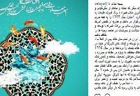 ولایتی: ایران اسلامی با همه توطئهها در سال ۹۶ باز هم در مسیر دستیابی به اهداف پیش رفت