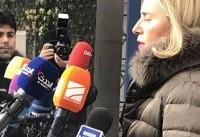 موگرینی: هیچ پیشنهادی برای تحریمهای بیشتر ایران وجود ندارد