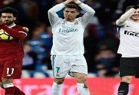 رکورد جالب سه ستاره فوتبال اروپا