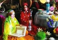 آداب و رسوم عید نوروز در استان چهارمحال بختیاری