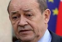 فرانسه: باید مشترکاً علیه ایران اقدام کنیم