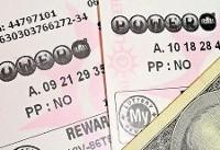 Single Winner Takes Home $457 Million Powerball Jackpot