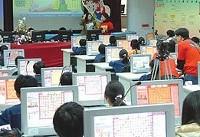 هوشمندسازی مدارس؛ گامی جهت افزایش بهرهوری آموزش