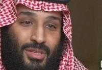 محمد بن سلمان ایران را به ایفای نقش مخرب در یمن متهم کرد
