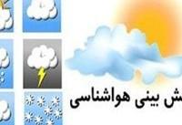 پیش بینی هوا در نوروز / هوا گرم میشود / بارش باران در نیمه شمالی کشور، در نیمه دوم تعطیلات