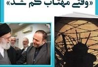 نشست محرمانه سران کشورهای عربی «در قایق» برای مهار نفوذ ترکیه و ایران