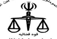 سازش ۷ پرونده کیفری توسط شعبه ۶ شورای حل اختلاف اندیمشک