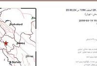 زلزله ۴.۹ ریشتری، دهدشت را لرزاند