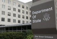 وزارت خارجه آمریکا در پیام نوروزی از اعتراضات در ایران حمایت کرد