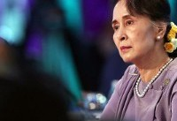 Bid to prosecute Aung San Suu Kyi in Australia rejected