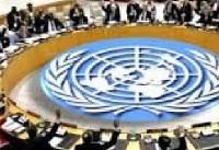 شورای امنیت: سازمان ملل به وظایف خود در سوریه عمل نکرده است