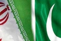 مذاکرات تجارت آزاد ایران و پاکستان بزودی در اسلام آباد برگزار می شود