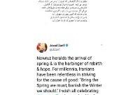 تبریک نوروزی دکتر ظریف در توییتر